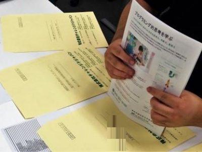 <お知らせ>事務補助業務訓練【郵送作業】のご紹介@千葉中央