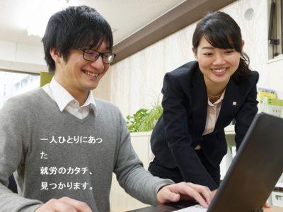 <説明会>12月度見学・体験会@新横浜