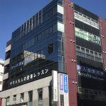 新事業所(藤沢センター)